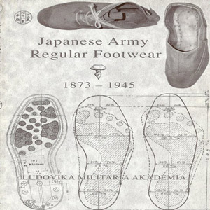 Japanese Army Regular Footwear 1873-1945