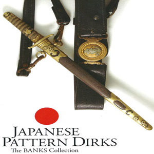 Japanese Pattern Dirks The Banks Collection
